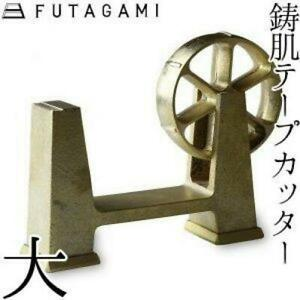 Futagami Large Brass Sellotape Sticky Tape Dispenser Handcrafted In Japan