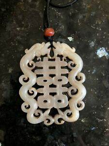 Antique Chinese Hand Carved Jade Double Dragon With Word Xi Pendant