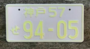 Replaces Jdm Illuminated License Plate Tag White Japanese Glow 2