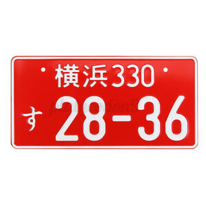 Red Universal Car Japanese Numbers License Plate Aluminum Tag Jdm Kdm Racing