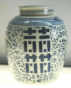 Antique Chinese Double Happiness Hand Made Hand Painted Ginger Jar With Lid