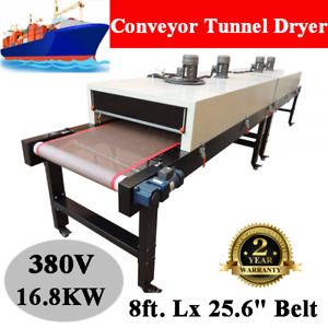 380v 16 8kw Screen Printing Conveyor Tunnel Dryer 18ft Long X 25 6 Belt Sea
