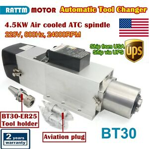 in Usa 4 5kw Bt30 220v Automatic Tool Change Atc Air Cooled Spindle Motor 800hz