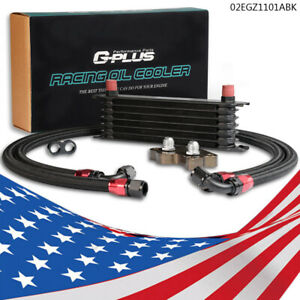 7 Row An10 Oil Cooler Kit For 2001 06 Bmw Mini Cooper S Supercharger R53 Engine