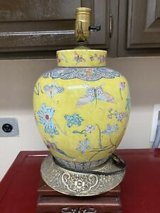 Antique Chinese Famille Rose Jar Lamp