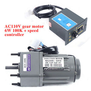 Single phase Ac Gear Motor Electric Variable Speed Reduction Controller 110v