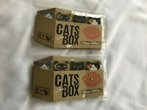 2 Pack Cats In The Box Memo Tabbies Brand New Msrp 10 Each