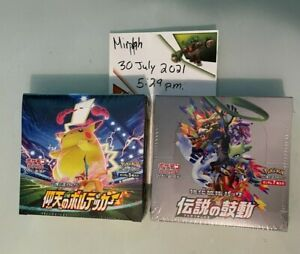 Pokemon TCG S4 Astonishing Volt Tackle S3A Legendary Pulse Booster Boxes US SALE $174.99
