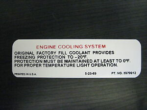 1970 71 72 Chevelle Monte Carlo New Cooling System Decal