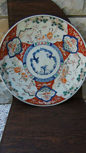 Large Antique Japanese Meiji Period Imari Charger Medallions With Boys