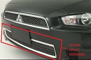 2008 2013 Mitsubishi Lancer Sportback Lower Grille Garnish Kit Mz940000