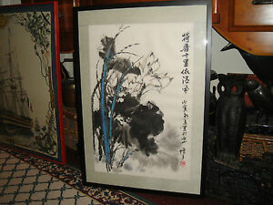 Superb Chinese Or Japanese Water Color Painting Or Drawing Signed