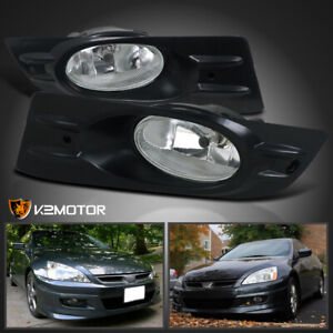 For 2006 2007 Honda Accord 2dr Coupe Clear Bumper Fog Lights Switch