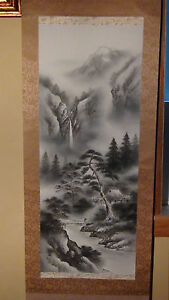 Antique Early 20 Century Chinese Ink Scroll Painting Landscaping Artist Seal