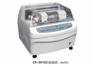 Brand New Optical Automatic Lens Edger Grinding Machine Cp 2012c For Pc Lens