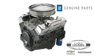 Gm Performance 350 290 Crate Engine 19355659