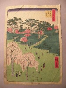 Japanese Creped Woodblock Print By Hiroshige 19th Century 3