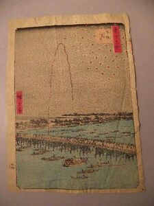 Japanese Creped Woodblock Print By Hiroshige 19th Century 2