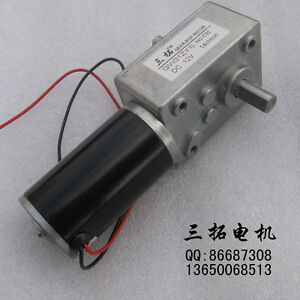 Diy Robot Gw31zy Dc 12v 14rpm 8mmx13mm Double Shaft Worm Geared Motor