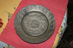 Antique Middle Eastern India Arabic Metal Plate Bowl Engraved Man On Horse Sword