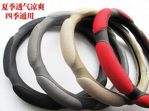 4 Colour Circle Cool Luxury Steering Wheel Cover Imitation Buckskin Sew Aaaa