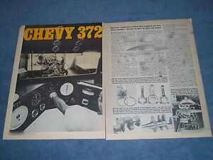 1971 Chevy 372 Vintage Engine Tech Info Article De Stroked 400 377