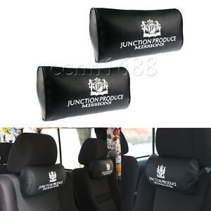 2x Junction Produce Vip Style Car Seat Neck Cushion Pillow Headrest Rest Support