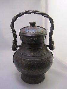 Antique Chinese Bronze Cloisonne Archaistic Wine Vessel Covered Vase With Handle