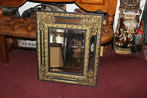 Antique Victorian Gilded Brass Floral Metal Wood Wall Mirror Large Ornate