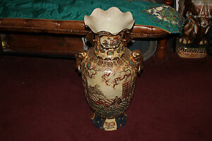 Japanese Asian Royal Satsuma Moriage Floor Vase With Beaded Details Very Large