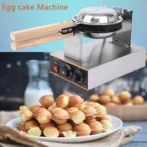 Electric Egg Cake Waffle Bake Machine Oven Puff Bread Maker Stainless Steel