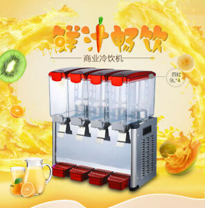 9 L 4 Tank Commercial Milk Juice Dispenser Frozen Hot Cold Drink Beverage