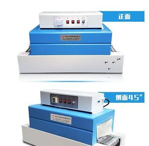 Bs 260 Thermal Heat Shrink Packaging Machine Tunnels For Pp Pof Pvc