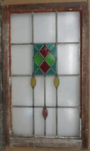 Large Old English Leaded Stained Glass Window Colorful Abstract 20 25 X 34