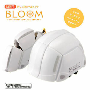 New Toyo Safety Hard Hat Disaster Prevention Folding Helmet From Japan Import