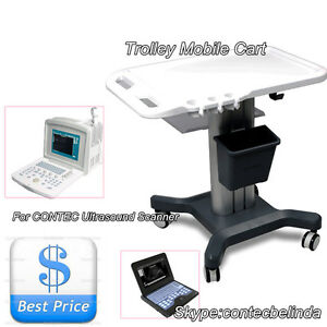 Trolley Mobile Cart Split Hand Push For Contec Portable Ultrasound Scanner