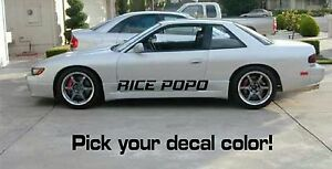 2 Pc Set Rice Popo Rocker 24 36 42 Sticker Decal Drift S13 Jdm Illest Patrol