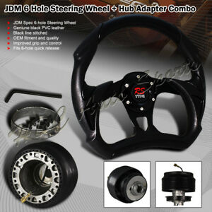 For 1988 1991 Honda Civic crx 320mm Black Leather Type 6 Hole Steering Wheel hub