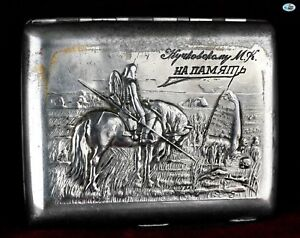 Antique Russian Vasnetsov Knight At The Crossroads Silver Plated Cigarette Box