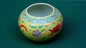 Antique Chinese Famille Jaune Iron Red Dragon Amid Lotus Vine Porcelain Vase
