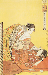 Hour Of The Dragon 15x22 Japanese Shunga Print Utamaro Asian Art Japan