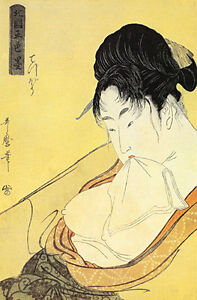 Teppo 15x22 Lady Bathing Japanese Shunga Print Utamaro Asian Art Japan Warrior