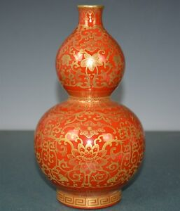 Stunning Chinese Coral Red Gilded Porcelain Vase Marked Qianlong Rare Db9282