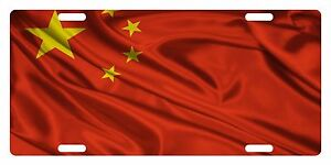 China Flag Custom License Plate Chinese People Emblem Wave Version