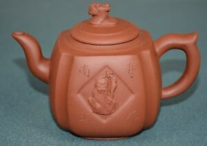 Fine Chinese Zisha Purple Sand Clay Teapot Finely Carved Natural Material Az6192