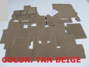 New Oem 2011 2014 Nissan Quest Factory Floor Mats 5pcs Beige Tan Beige Tan Beige