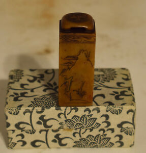 Chinese Chop Seal Carved Soapstone Signature Seal Stamp