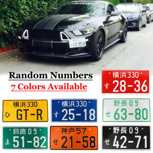 Universal Japan Japanese Numbers License Plate Tag Aluminum Car Racing 6 Color