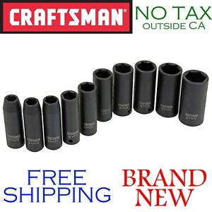 New Craftsman Evolv 1 2in Inch Drive Deep 10pc Piece Impact Socket Set Inch Sae