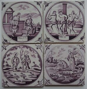 4 Dutch Delft Tiles 18th Century Biblical Two With Text Manganese